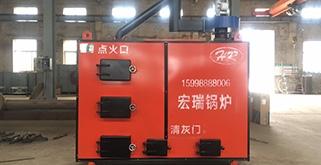 生物质热水炉存在哪些优势