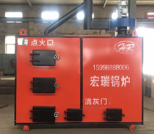 生物质热水炉
